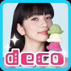 デコパッケージ(P-07C用) icon