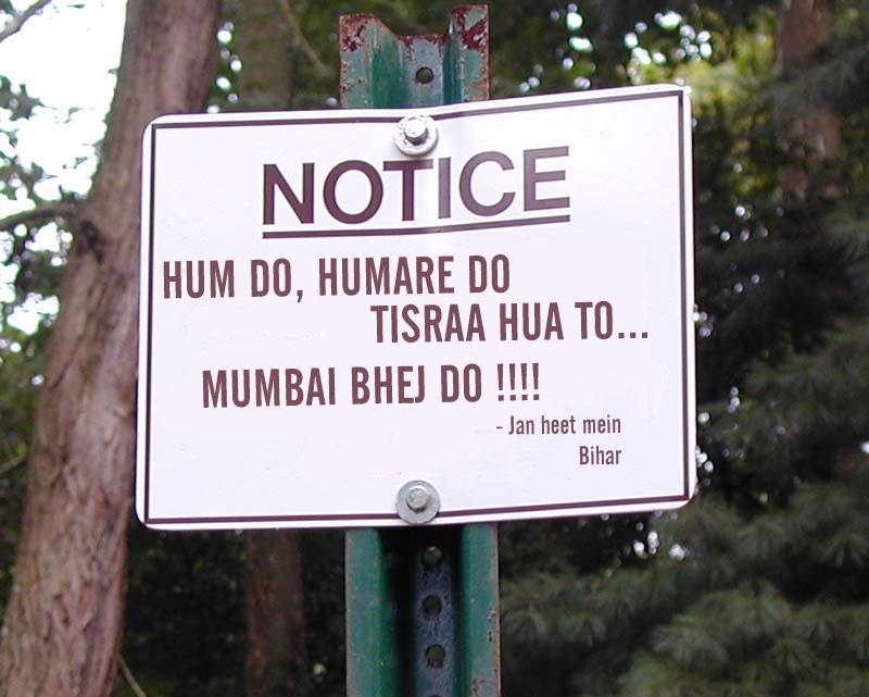 Cheeroot's Grotto: Notice Board in Bihar | Funny ...