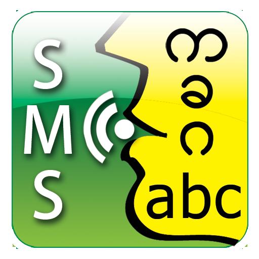Myanmar Smart SMS LOGO-APP點子