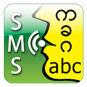 Myanmar Smart SMS
