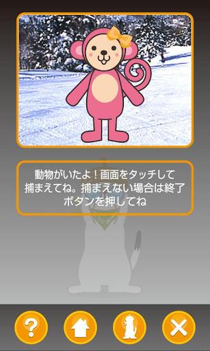 【免費旅遊App】おこみんの大冒険-APP點子