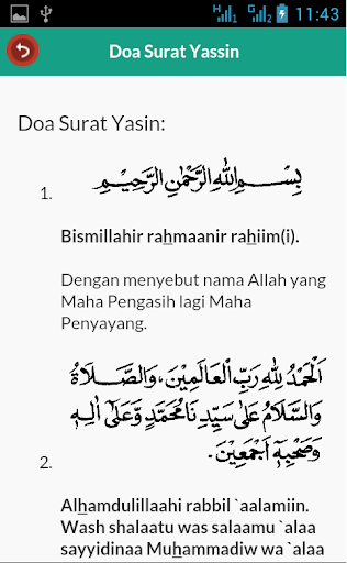 Download Surat Yasin Dan Terjemahan Google Play Softwares