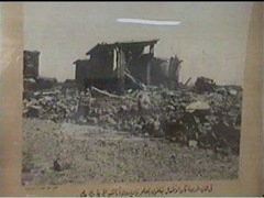 The Photo of the school after its destruction