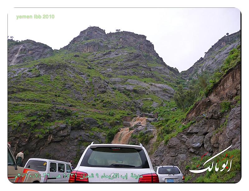 6 شلالات نياجرا إب صيف  شلالات اليمن السعيد  خيال