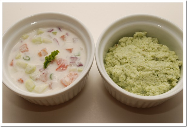 Raita and Biriyani Chammanthi