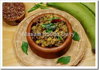 Koottu Curry - Spicy Version