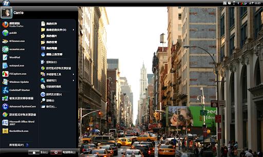 My desktop Start Menu