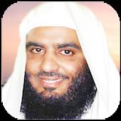 احمد العجمي - القرآن الكريم