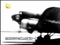 凤凰大视野-绝密飞行