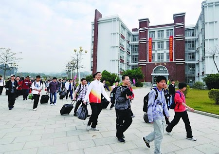 南方科技大学3月1日正式开学了.jpg