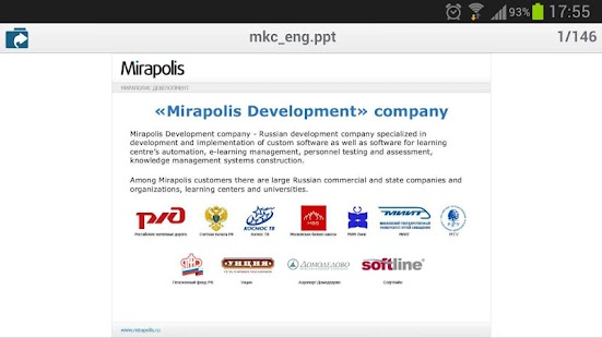 MVR Mobile - screenshot thumbnail