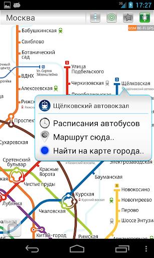 玩旅遊App|Moscow #2 (Metro 24)免費|APP試玩
