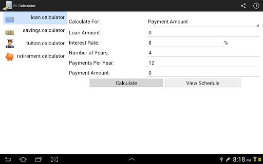 玩財經App|攤銷計算器免費|APP試玩