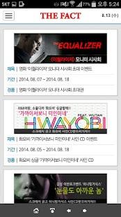 더팩트(THE FACT)뉴스–연예,스포츠,속보,만화- screenshot thumbnail