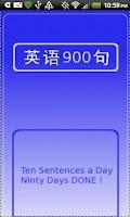Screenshot of 英语900句