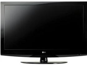 monitor LG cu tunner TV