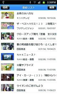 TVPlayer- screenshot thumbnail