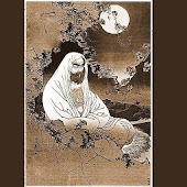 Bodhidharma in English