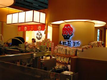 小林煎餅-釣鐘燒