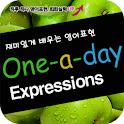 파고다 One a day Expression