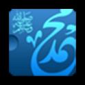 Muslim helper icon