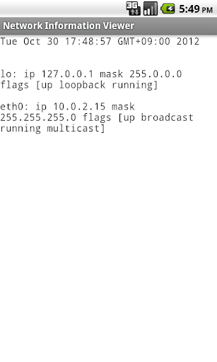 Network Information Viewer