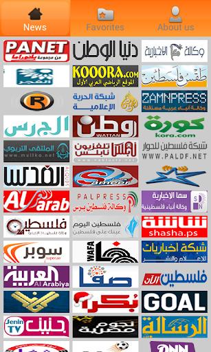أخبار فلسطين.
