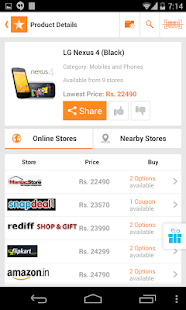 Comparison Shopping w/ Barcode - screenshot thumbnail