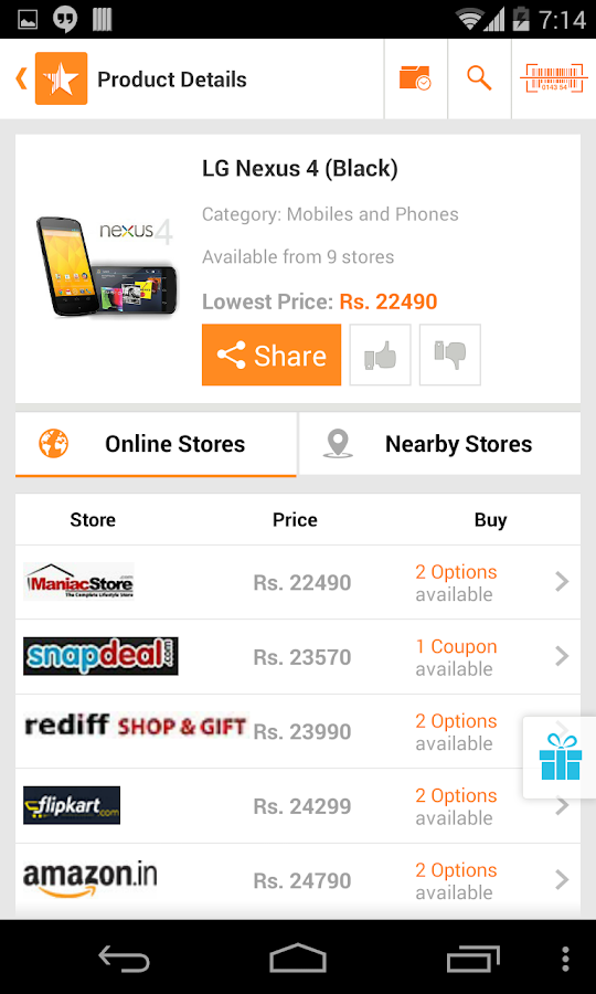 Comparison Shopping w/ Barcode - screenshot