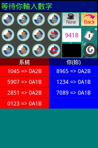 免費下載解謎APP|1A2B動動腦 app開箱文|APP開箱王