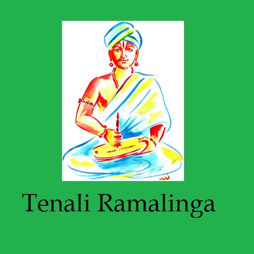 Tenali Ramalinga Tales LOGO-APP點子