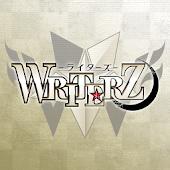 WRITERZ-ライターズ- 完全フルボイス&サウンドノベル