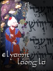 elyamit_cover