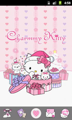 Charmmy Kitty Gift Box