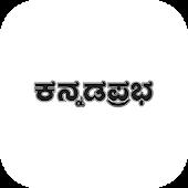 Kannada Prabha Daily Newspaper