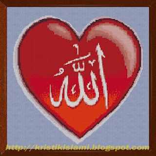 Stitched design of Allah in My Heart