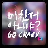 New 2PM Shake