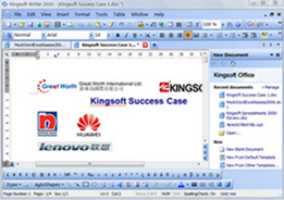 Kingsoft Writer 2010