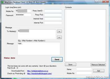 Way2sms Software Sends Free SMS to India