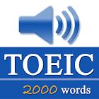 最重要TOEIC®TEST英语单词(发音版) icon