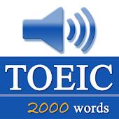 TOEIC重要英語單詞(發音版)