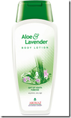 Aloe Lavender Body Lotion from Ayur