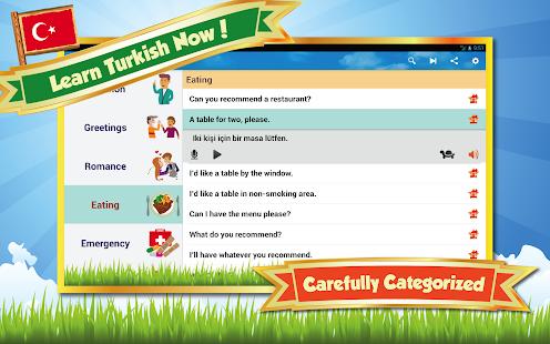 學土耳其語