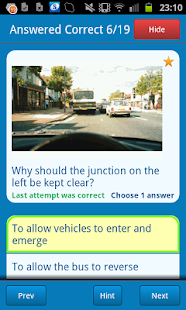 Theory Test +Hazard Perception - screenshot thumbnail