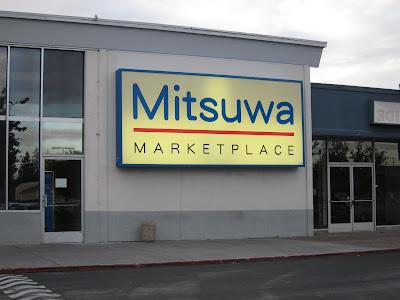 Mitsuwa Marketplace- Mochi store