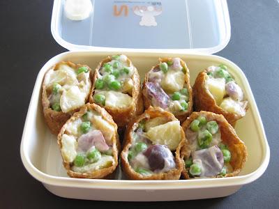 Potato Salad Tofu Pockets