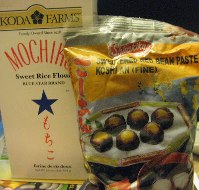 photo of a box of sweet rice flour and a bag of red bean paste