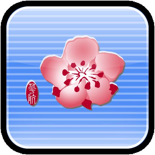 中华航空 旅遊 App LOGO-硬是要APP