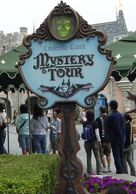 Global Disney Pinvestigation What Was Investigation