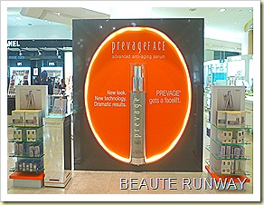 PREVAGE AT TAKASHIMAYA